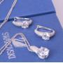 Комплект «Свадебный» с цирконием и австрийскими кристаллами