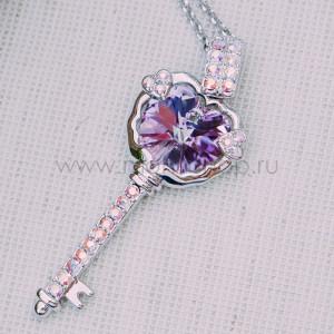 Кулон Ключ с фиолетовым кристаллом Сваровски