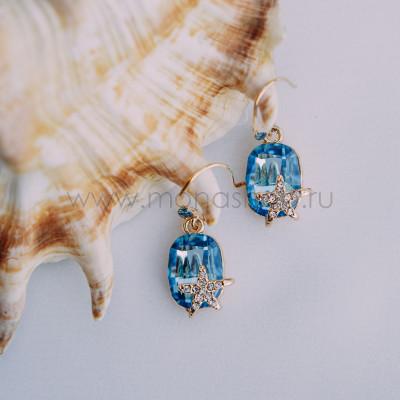 Серьги Морская звезда с голубыми камнями Сваровски
