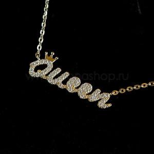 Колье Queen серебряное с белыми фианитами, позолота