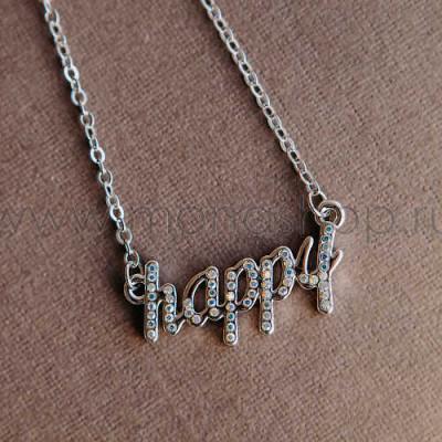 Колье Happy с австрийскими кристаллами-хамелеонами