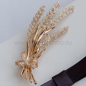 Брошь Золотые колосья с австрийскими кристаллами