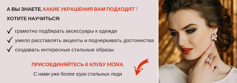 www.monashop.ru